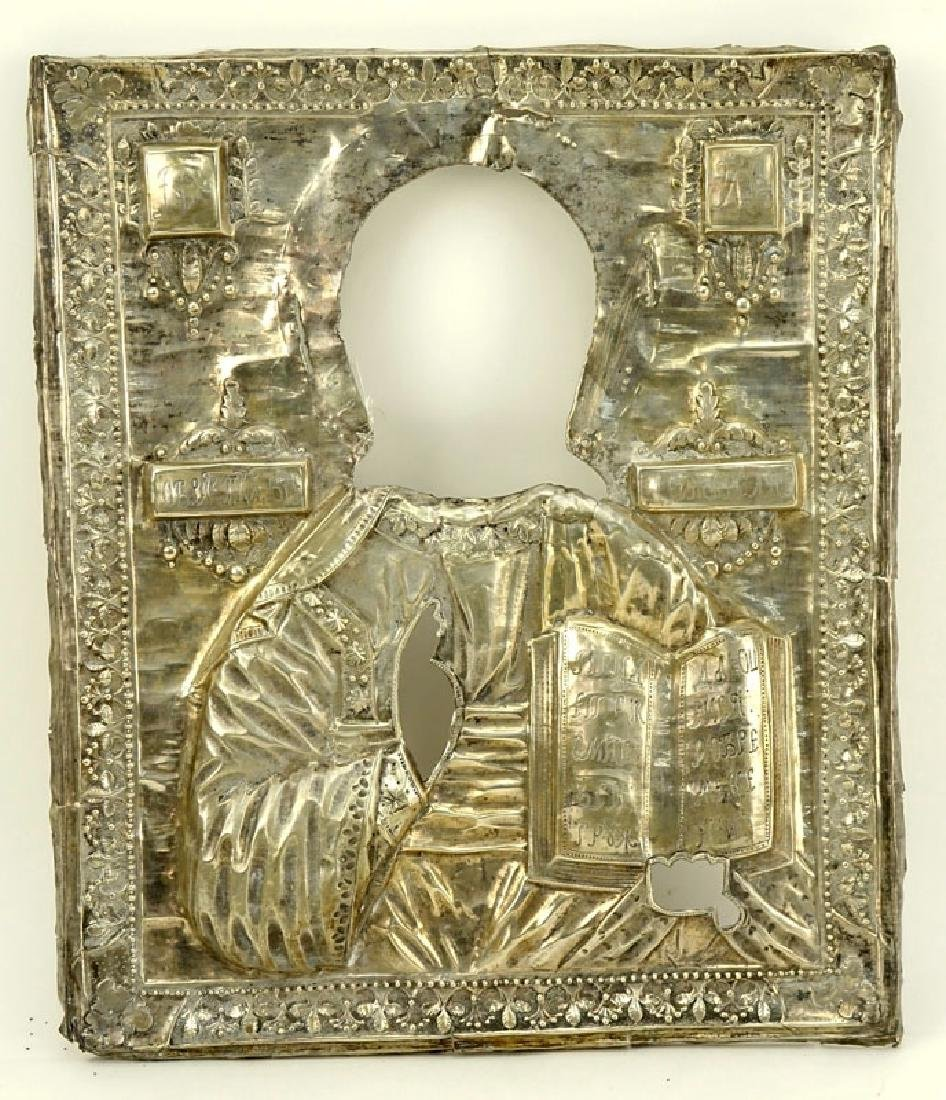 Russian Silver Icon Overlay. Weighs 6.98 troy ounces.