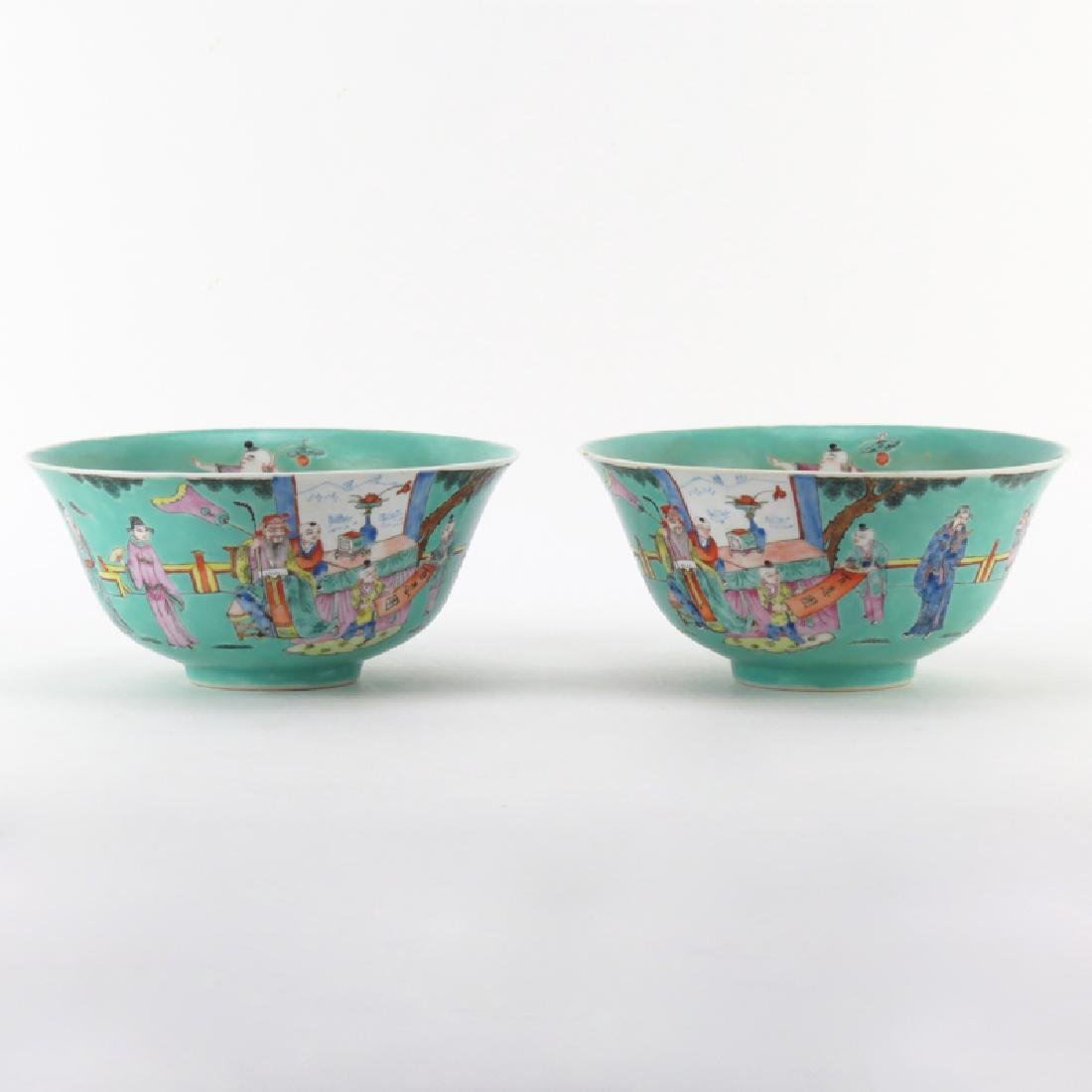 Pair of Antique Chinese Republic Period Enamel Hand