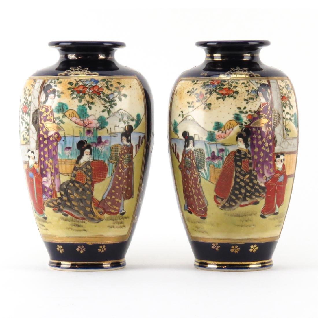 Pair of Antique Japanese Satsuma Cobalt Blue Hand