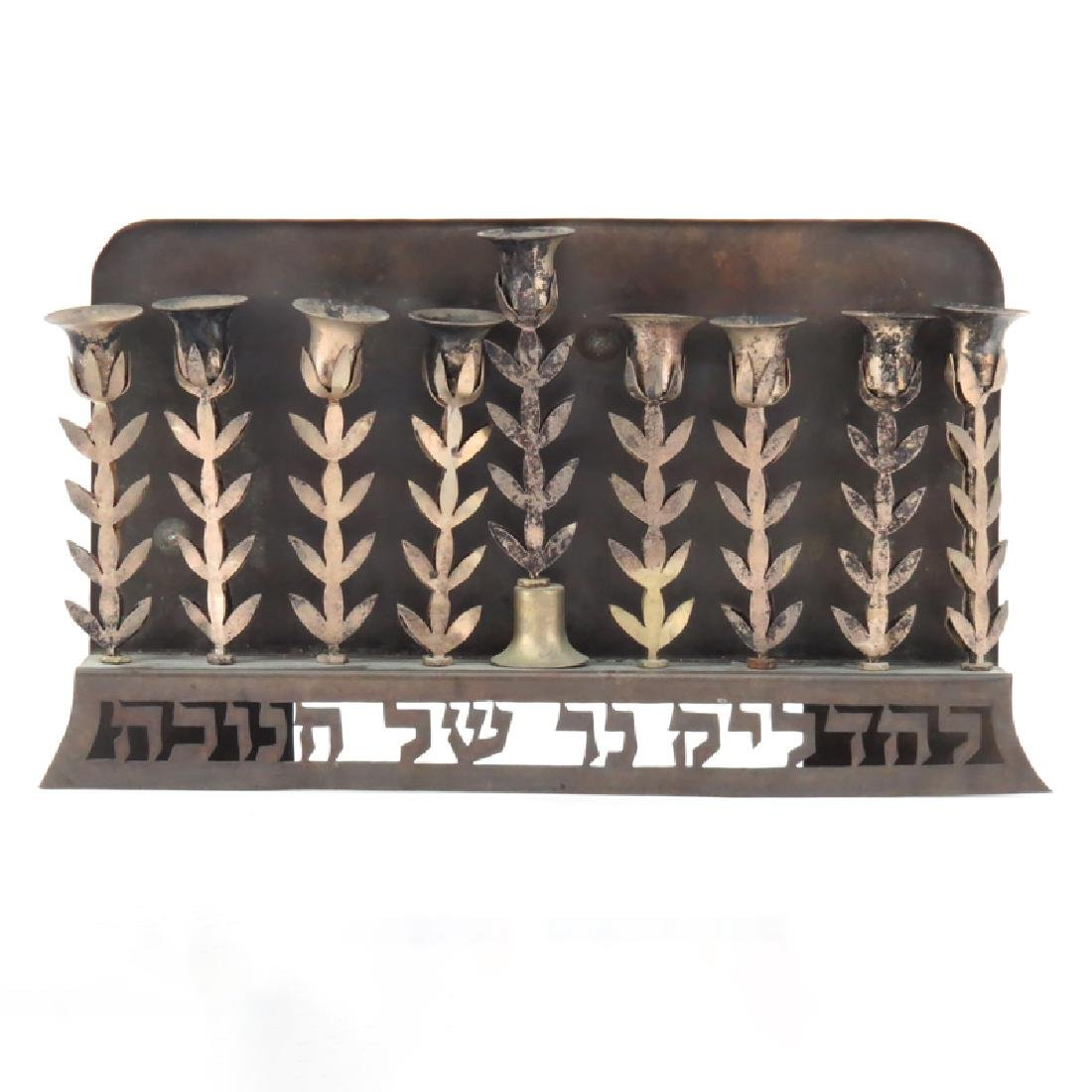 Vintage Judaica Floral Form Menorah. Unsigned. Wear and
