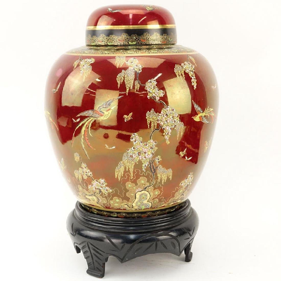 Carlton Ware Oriental Style Rouge Royale Luster Ginger - 2