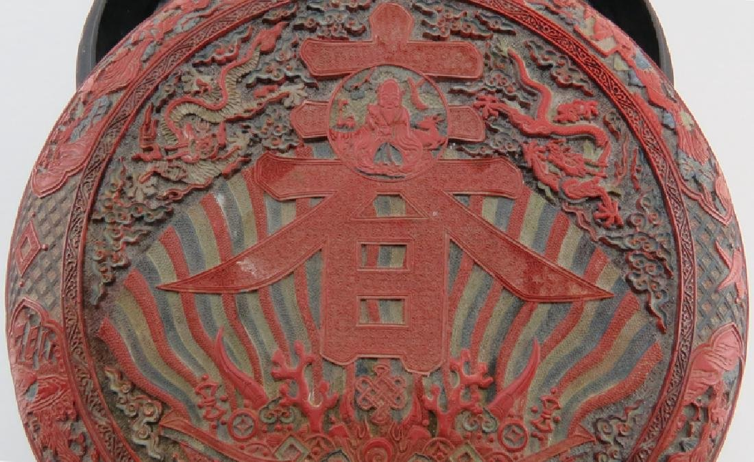 Grouping of Two (2) Chinese Lacquered Cinnabar Tabletop - 6