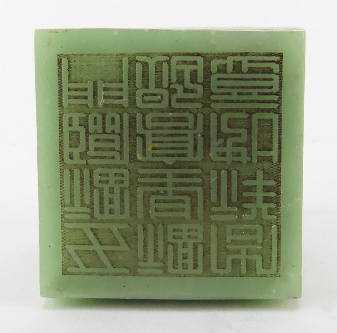 Chinese Carved Jade Chop Seal Stamp. Squared form - 4