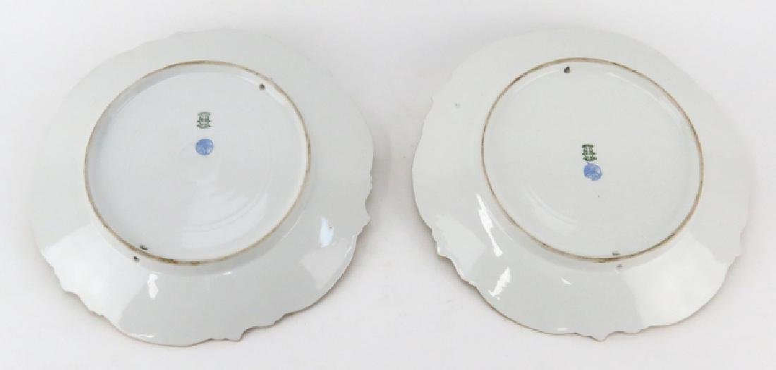 Two (2) Limoges France Gilt Hand Painted Porcelain - 2