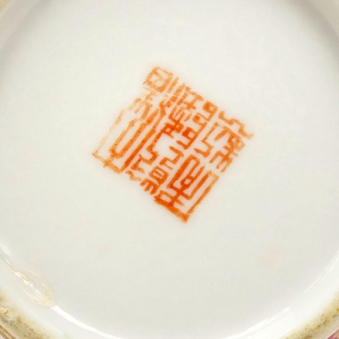 19/20th Century Chinese Famille Rose Millefleurs Vase. - 7