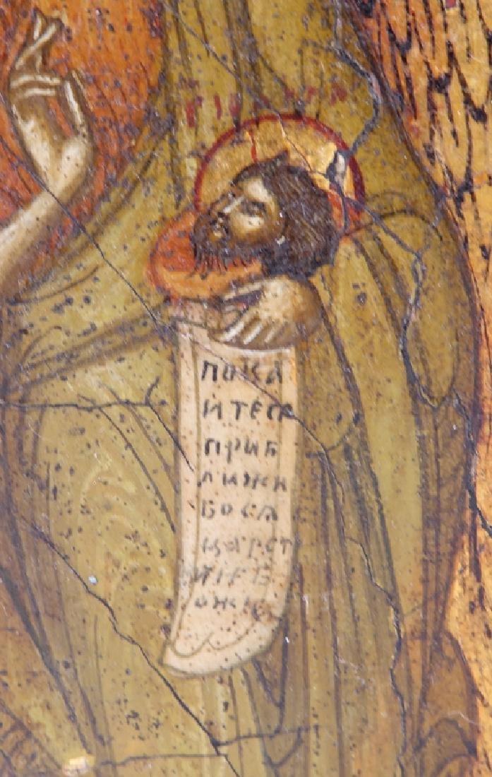 19/20th Century Russian Icon of Saint John the Baptist, - 3