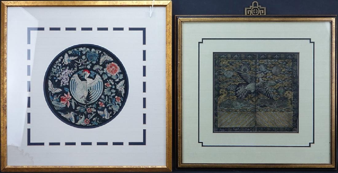 Two (2) Chinese Ming Style  Framed Traditional