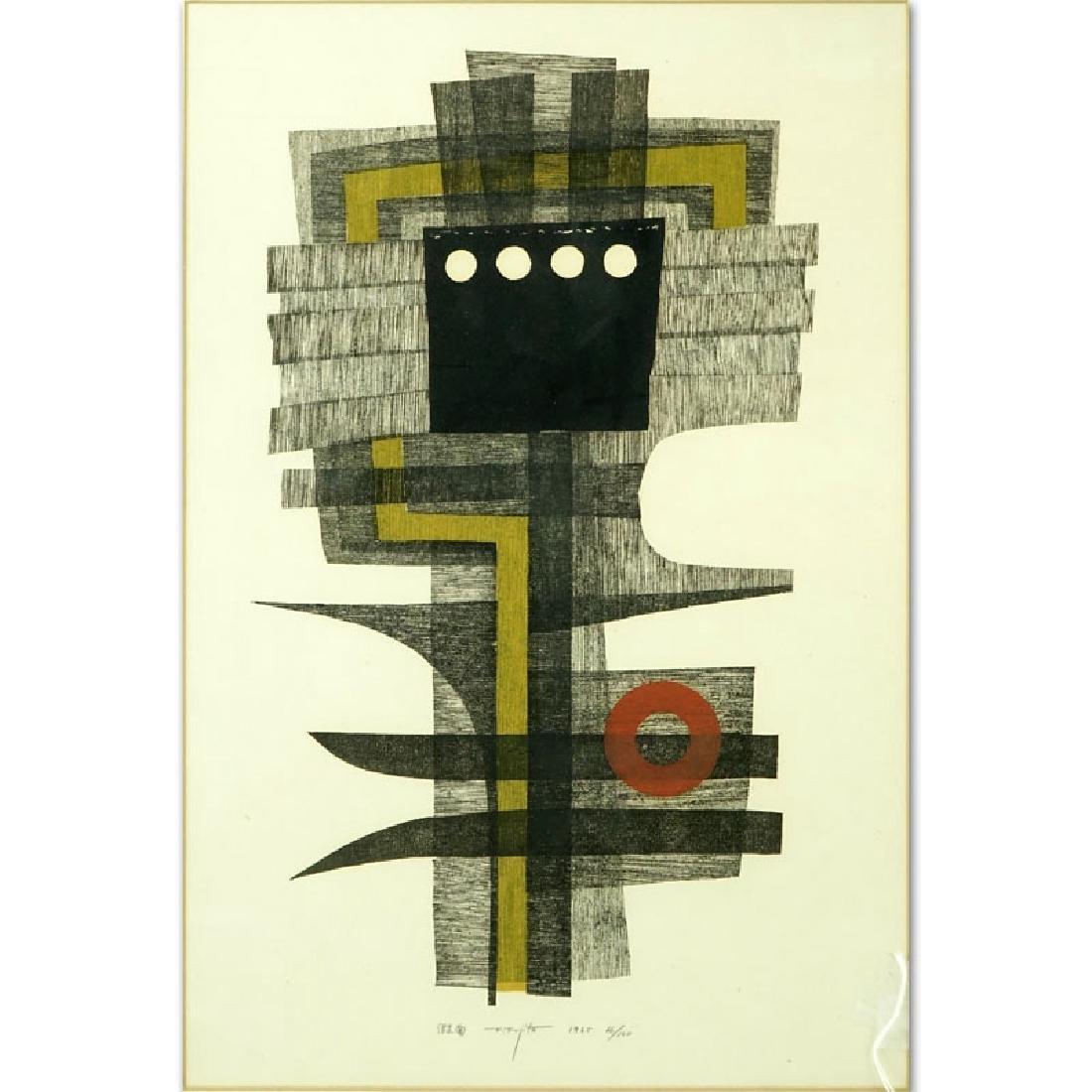 Fumio Fujita, Japanese (b. 1933) Abstract Color