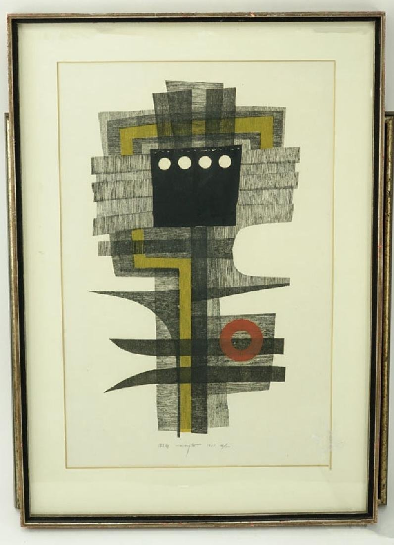 Fumio Fujita, Japanese (b. 1933) Abstract Color - 2