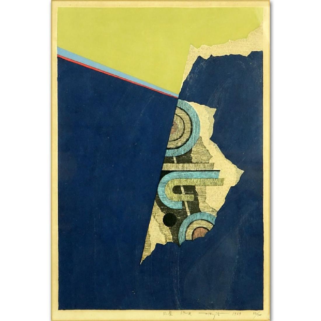 "Fumio Fujita, Japanese (b. 1933) Abstract Color ""69-B"""