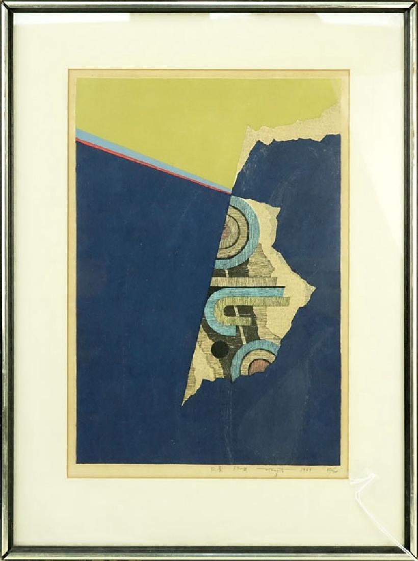 "Fumio Fujita, Japanese (b. 1933) Abstract Color ""69-B"" - 2"