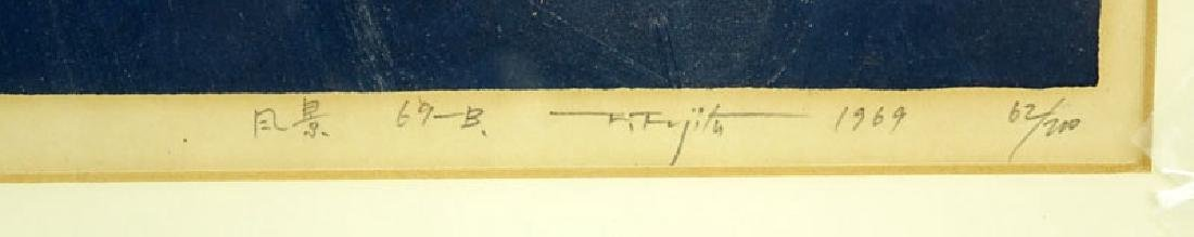 "Fumio Fujita, Japanese (b. 1933) Abstract Color ""69-B"" - 3"