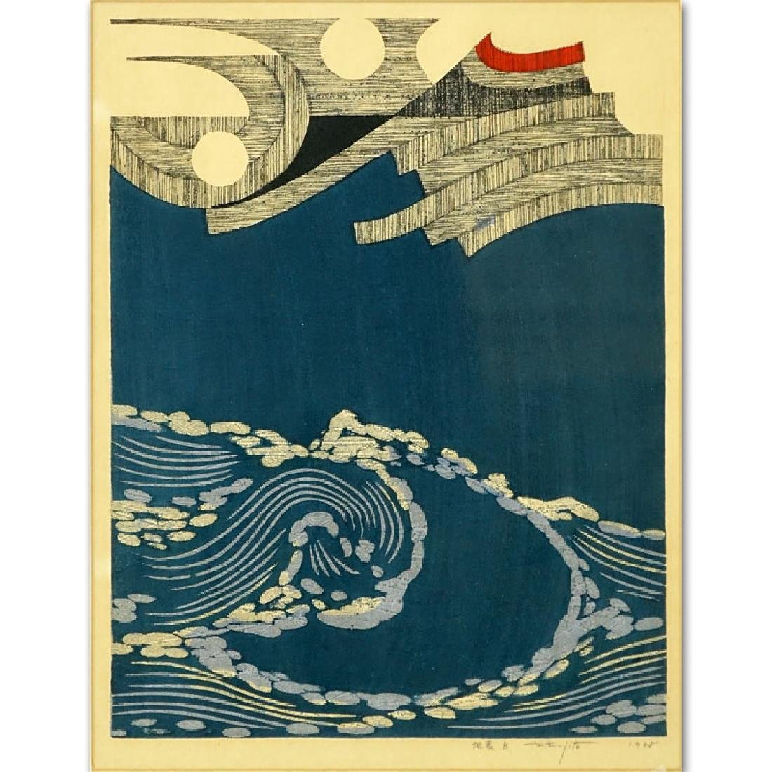 "Fumio Fujita, Japanese (b. 1933) Abstract Color ""B"""