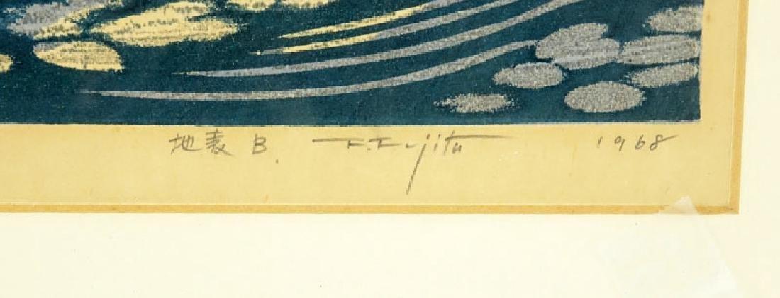"Fumio Fujita, Japanese (b. 1933) Abstract Color ""B"" - 3"