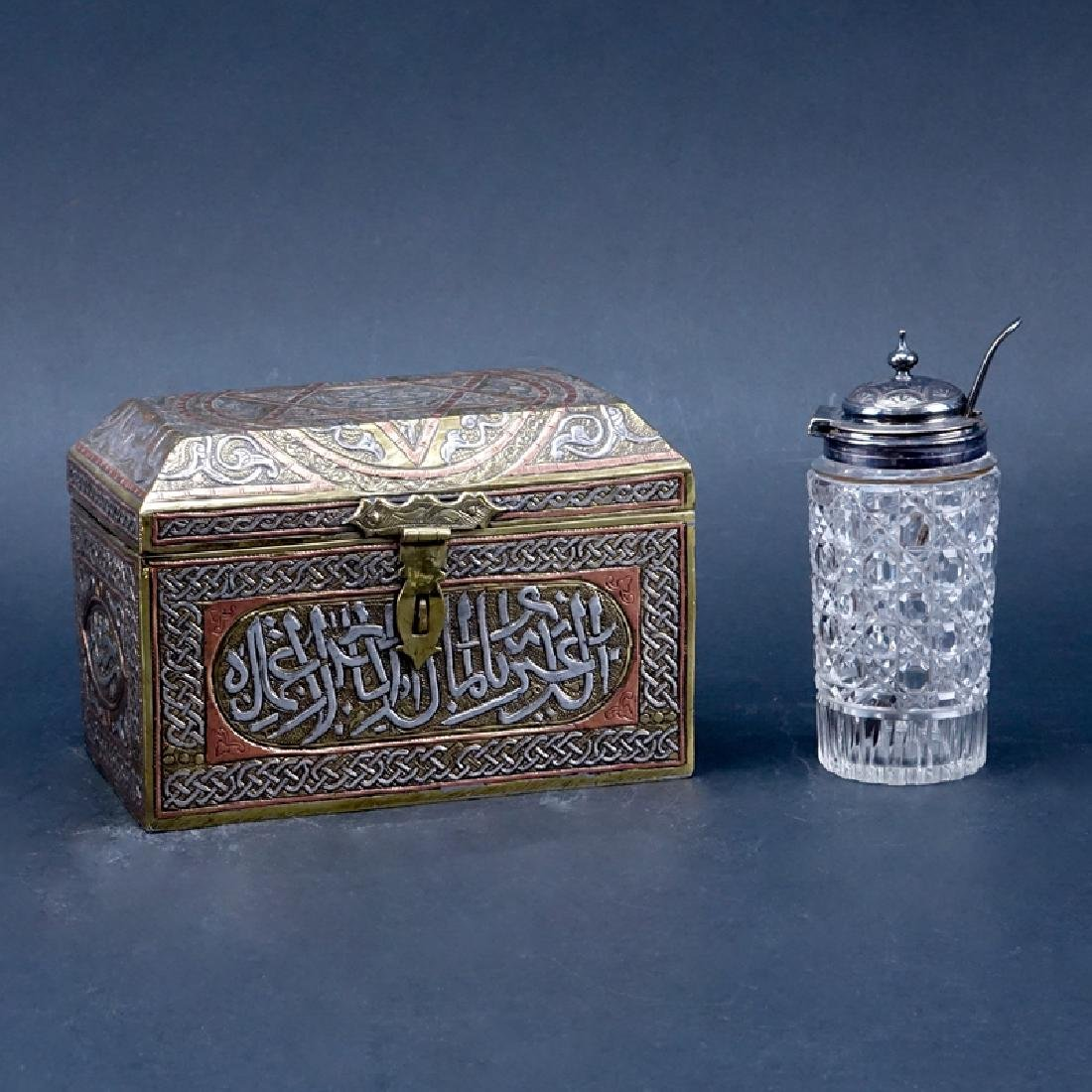 Judaica Mixed Metal Alms Box - Casket. Decorated with a