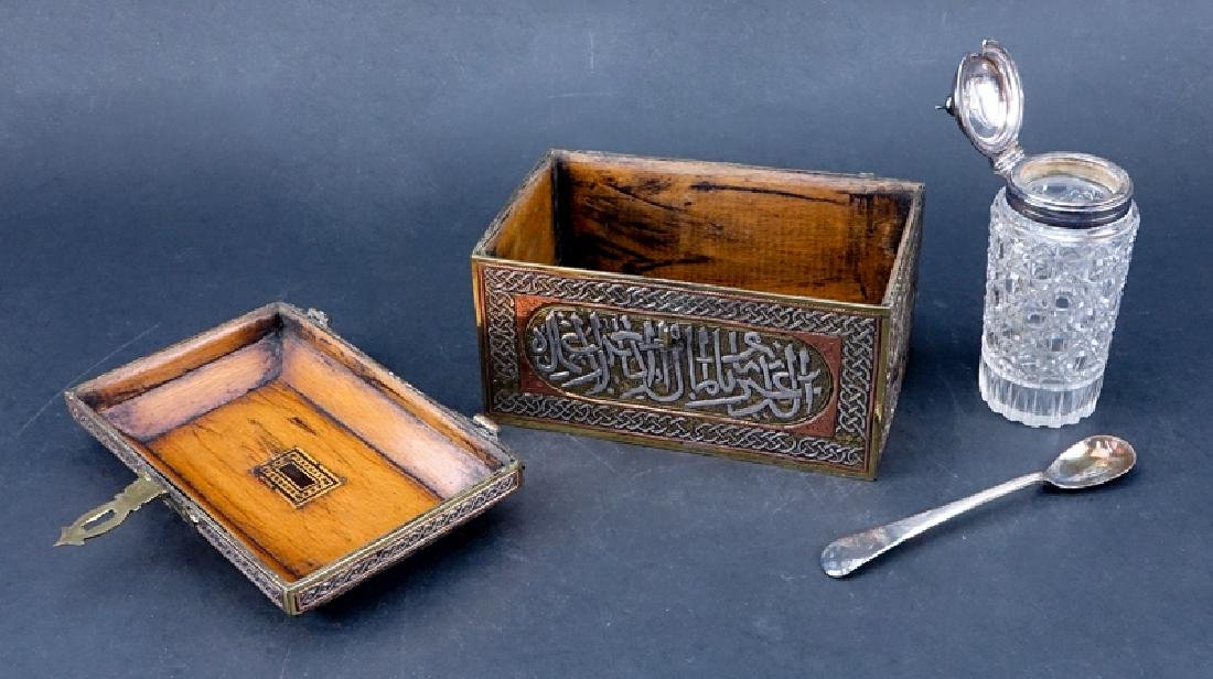 Judaica Mixed Metal Alms Box - Casket. Decorated with a - 2