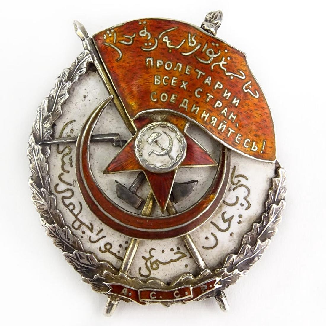 Russian / Muslim 84 Silver and Enamel Badge / Medal