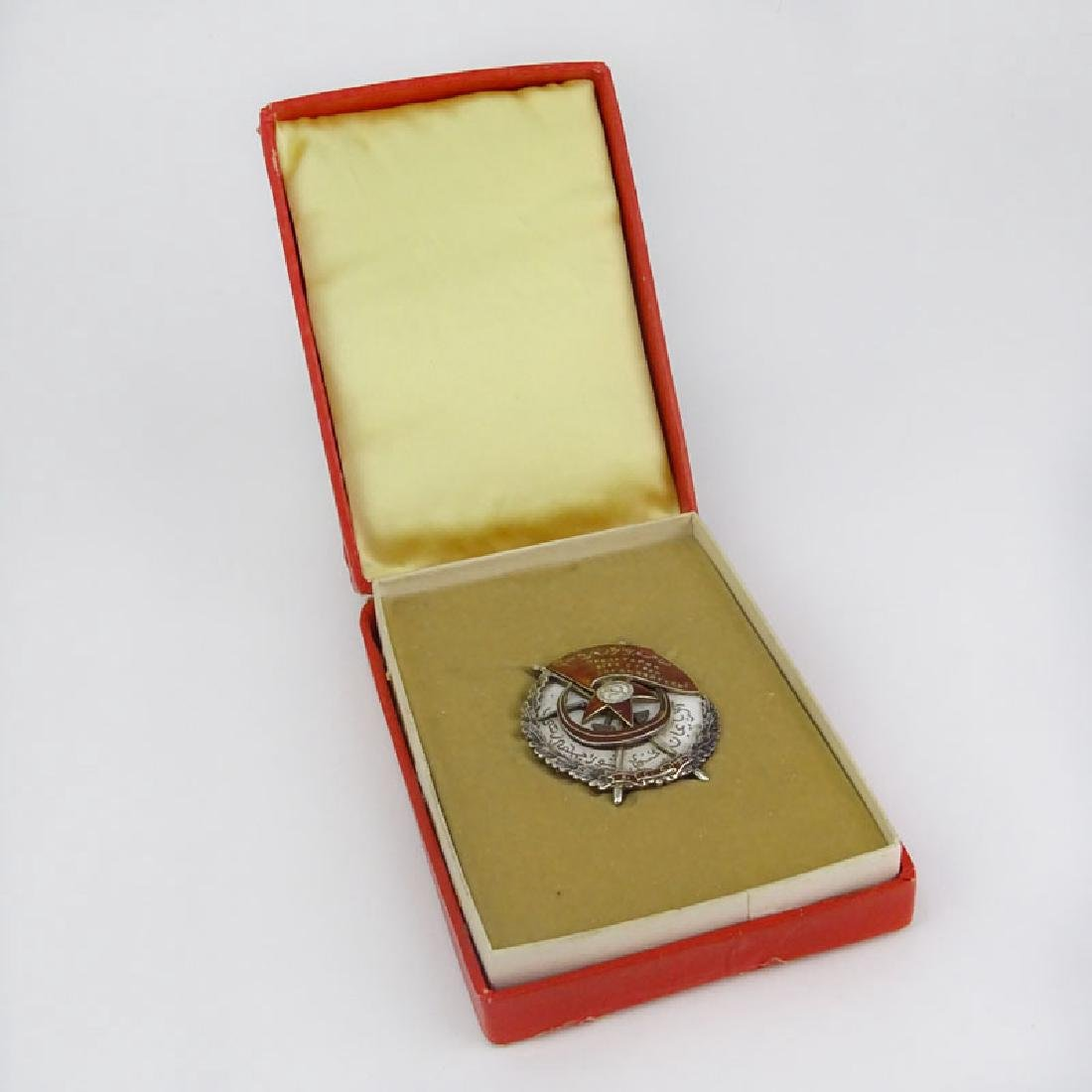 Russian / Muslim 84 Silver and Enamel Badge / Medal - 2
