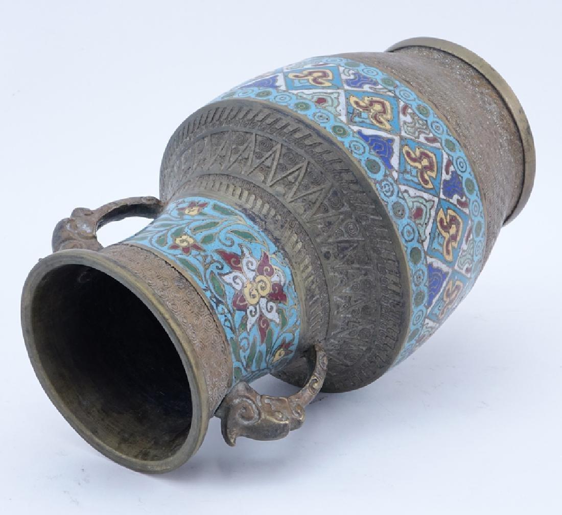"Antique Japanese Champlevé Bronze Vase. Stamped ""Made - 2"