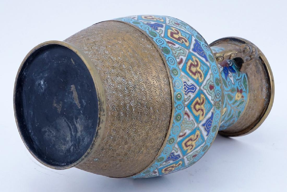 "Antique Japanese Champlevé Bronze Vase. Stamped ""Made - 3"