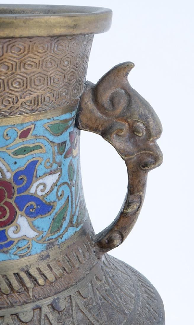 "Antique Japanese Champlevé Bronze Vase. Stamped ""Made - 4"