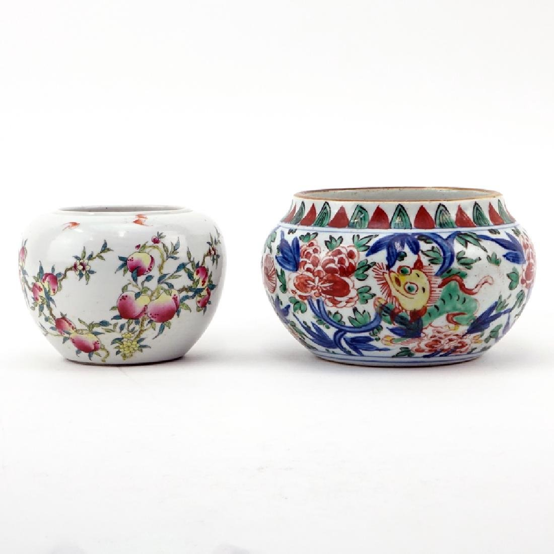 Grouping of Two (2) Chinese Porcelain Tableware.