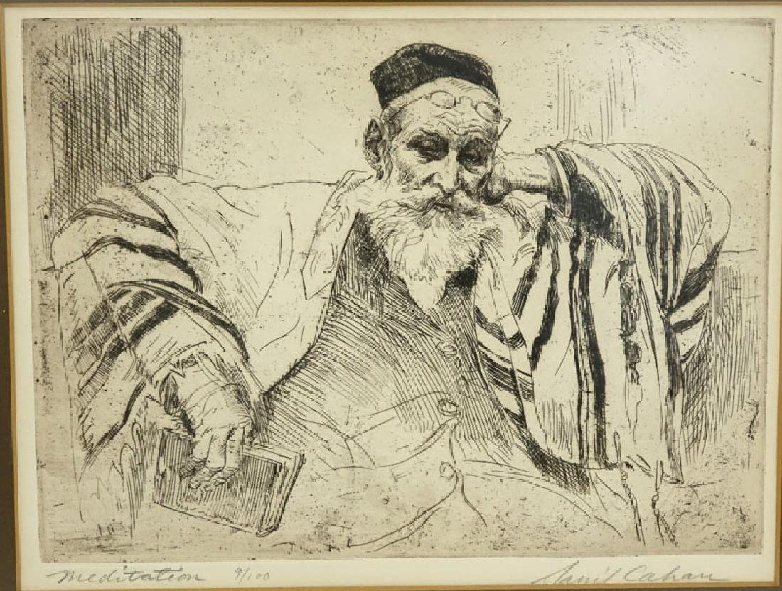 Two (2) Judaica Etchings Includes: Samuel George Cahan - 4