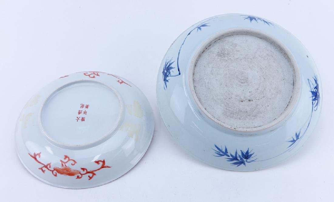 Two (2) Antique Chinese Porcelain Plates. One is - 2
