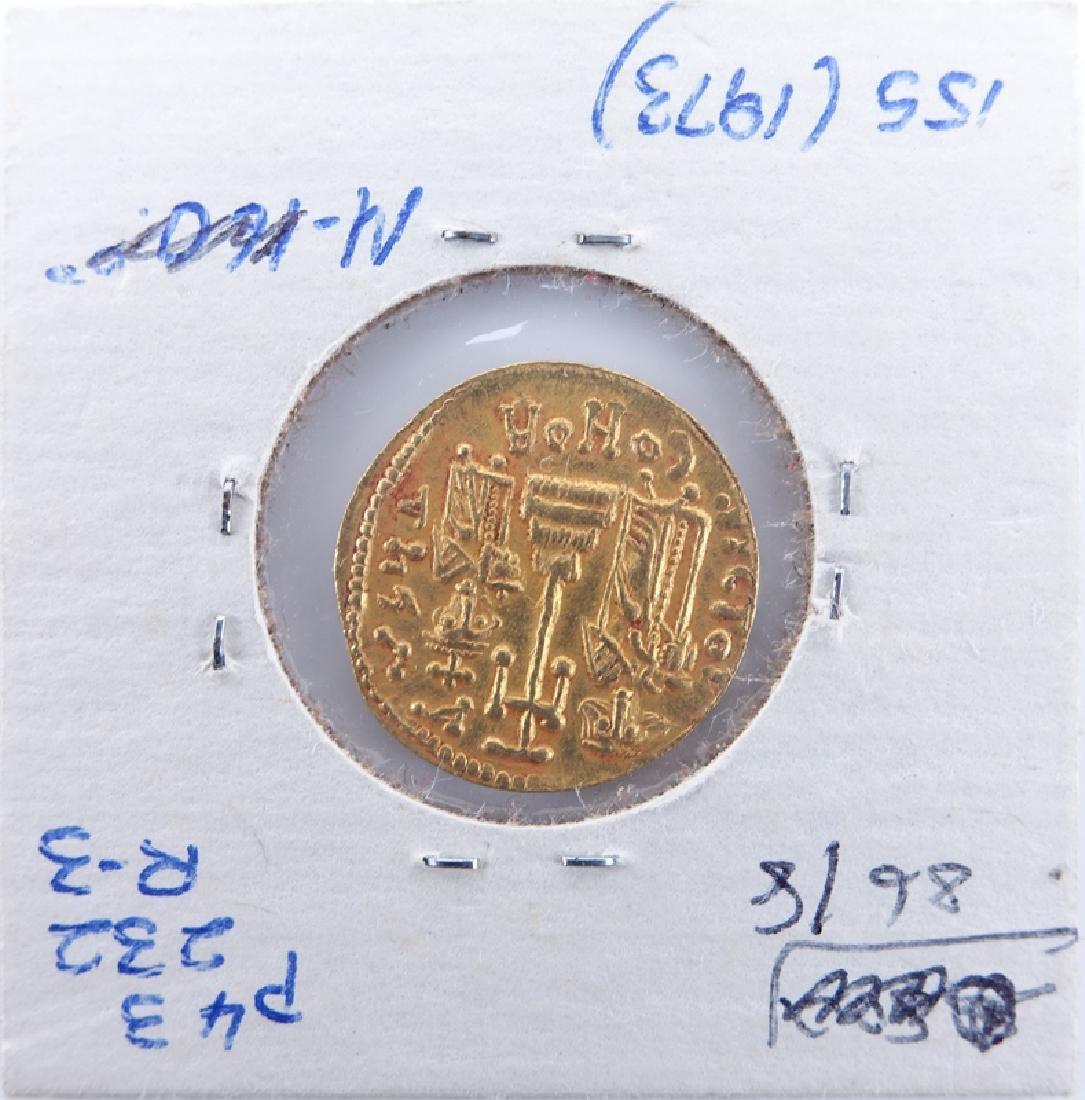 Byzantine Empire: Constans II (A.D 641-688) Gold - 2