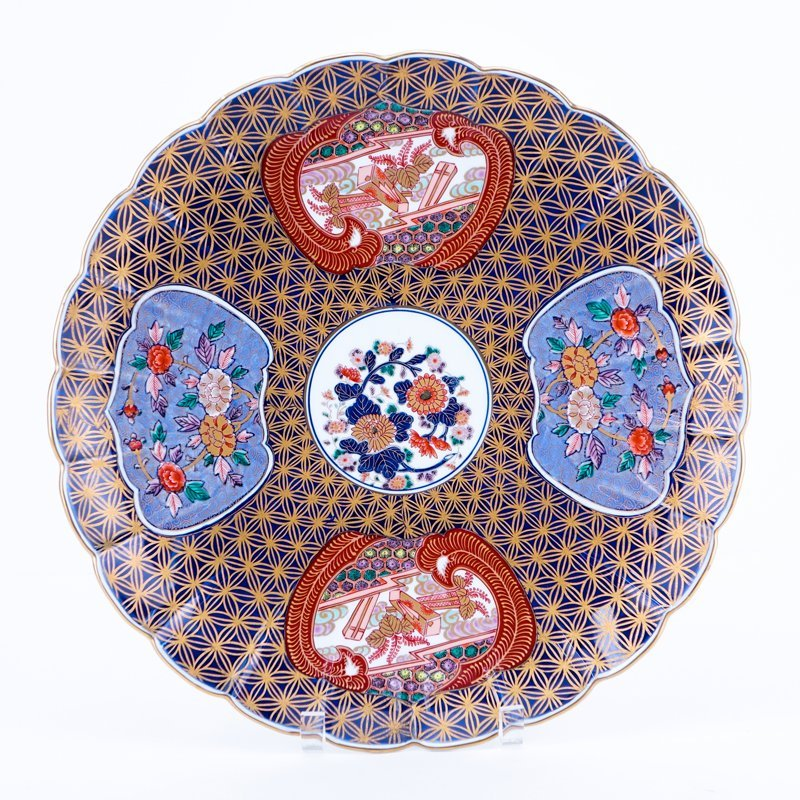Modern Chinese Imari Charger. Signed. Good condition.