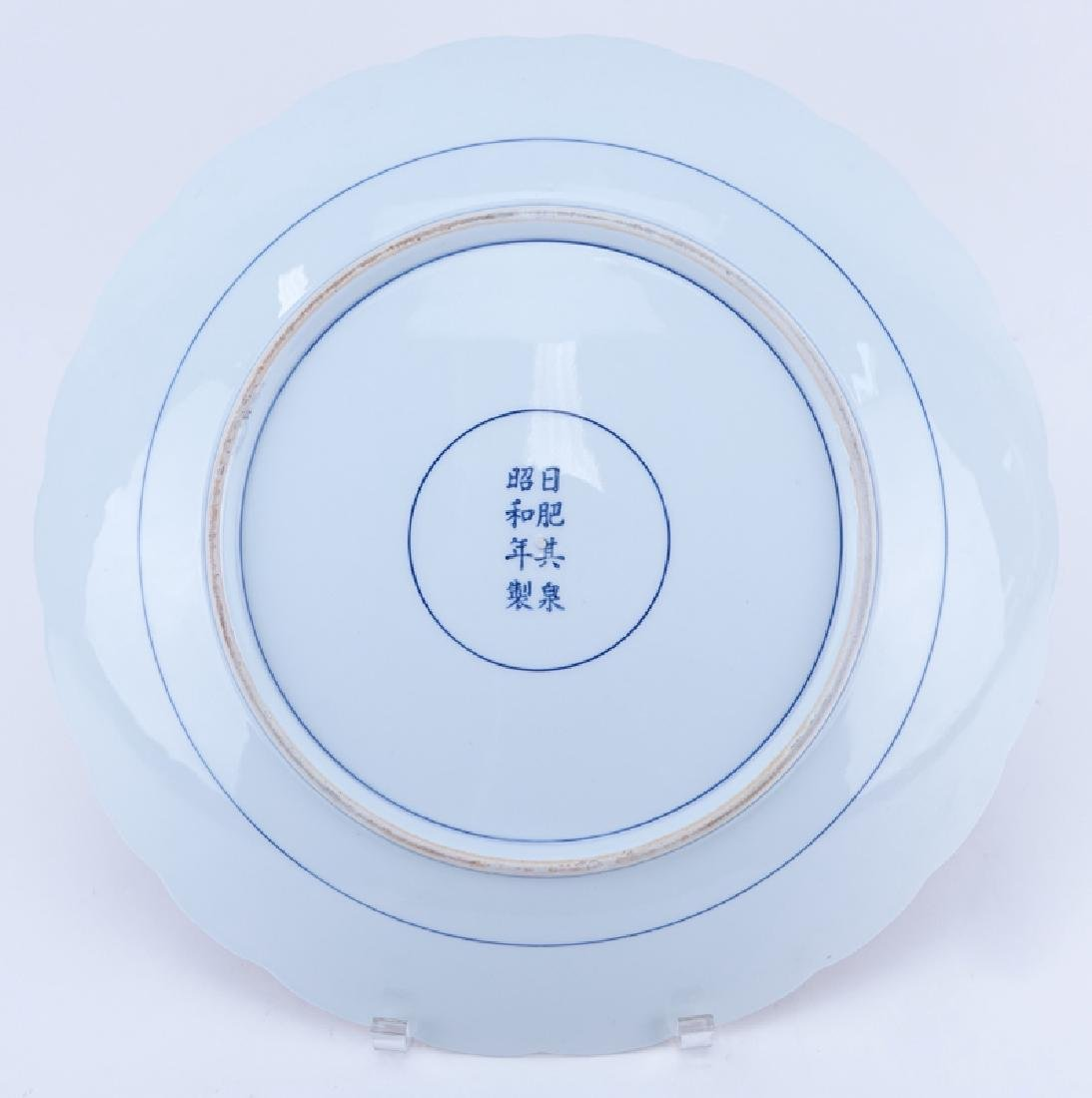 Modern Chinese Imari Charger. Signed. Good condition. - 3