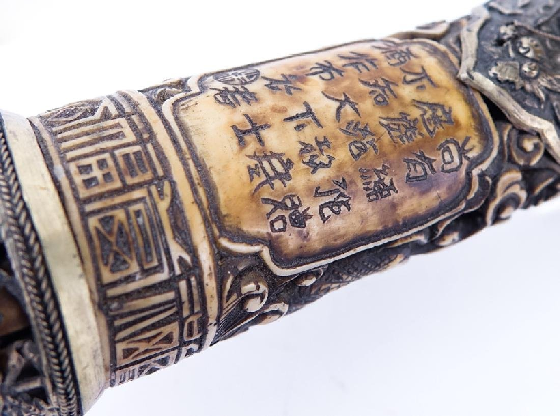 Chinese Carved Bone Opium Pipe. Carved throughout with - 3