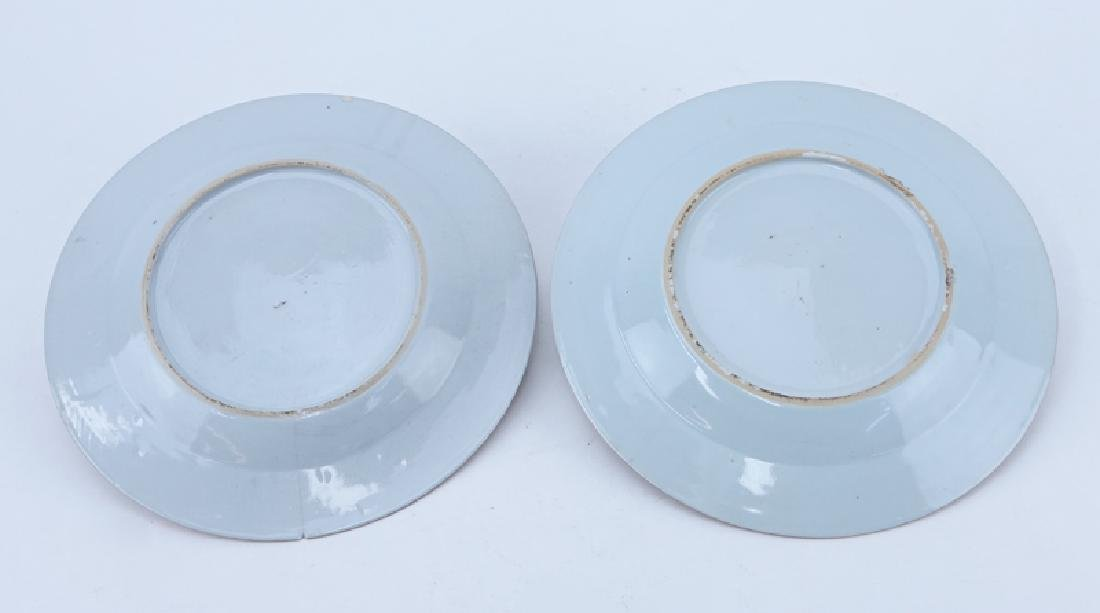 Pair Of Early Chinese Export Porcelain Armorial Plates - 2