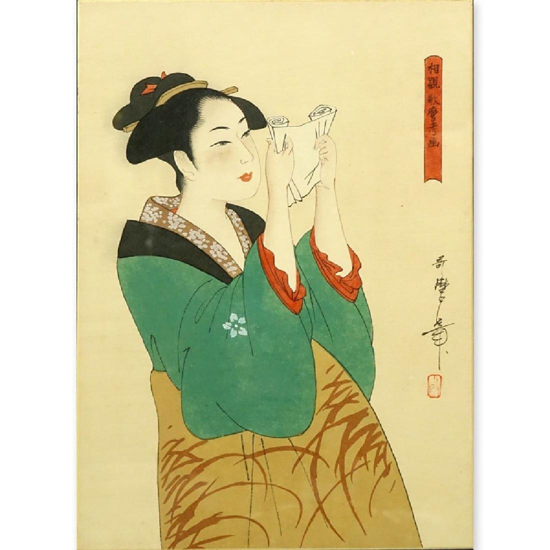 "Vintage Japanese Watercolor/Gouache On Paper ""Japanese"