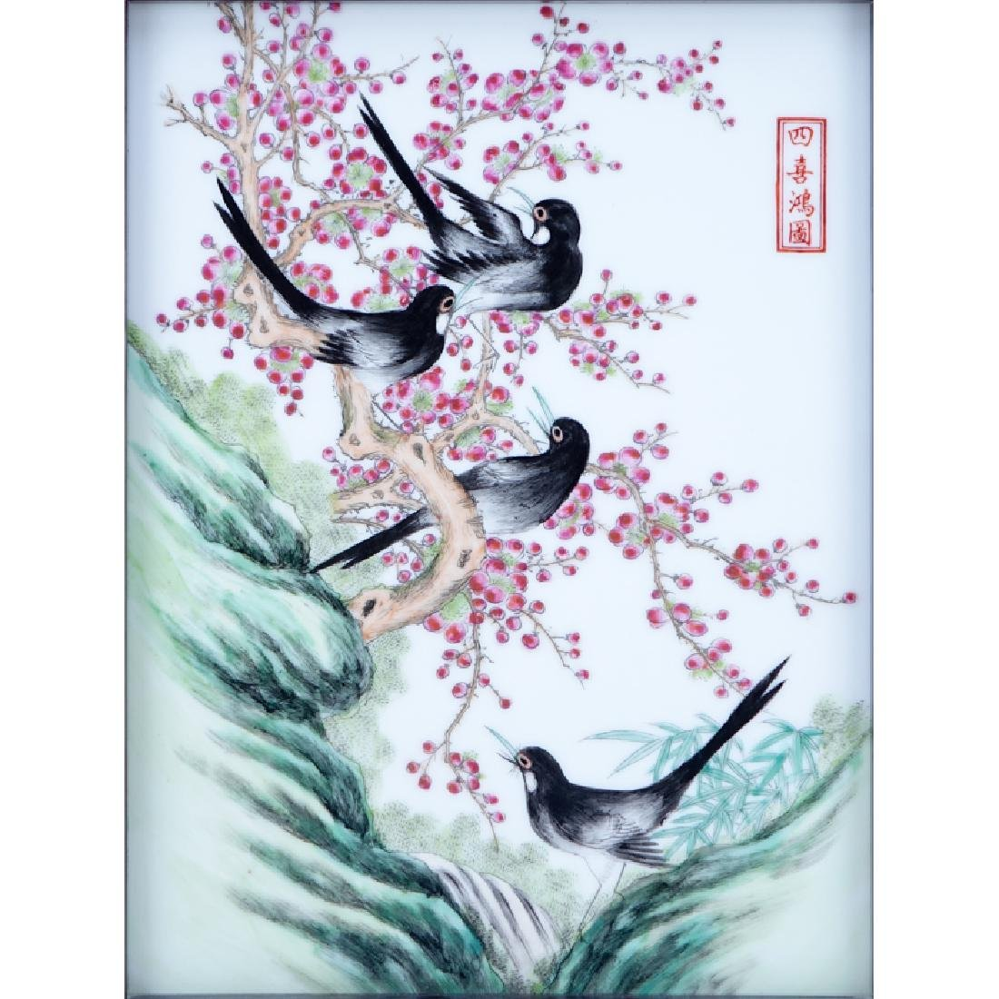 """20th Century Chinese """"Tung Che"""" Enamel Painted"""