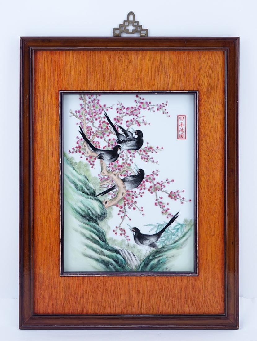 """20th Century Chinese """"Tung Che"""" Enamel Painted - 2"""