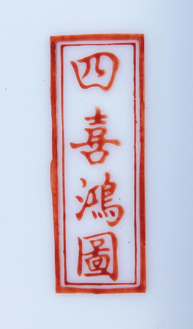 """20th Century Chinese """"Tung Che"""" Enamel Painted - 3"""