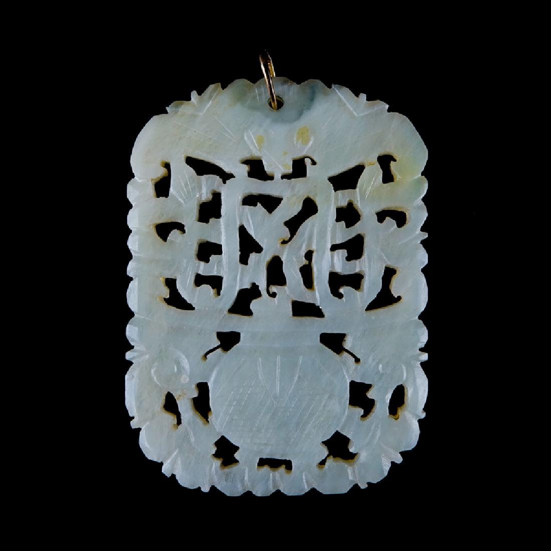 Antique Chinese Carved Celadon Jade Reticulated