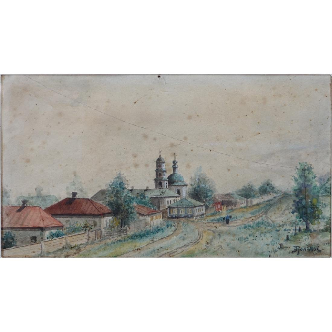 Russian Watercolor Signed V. Polenov, Village