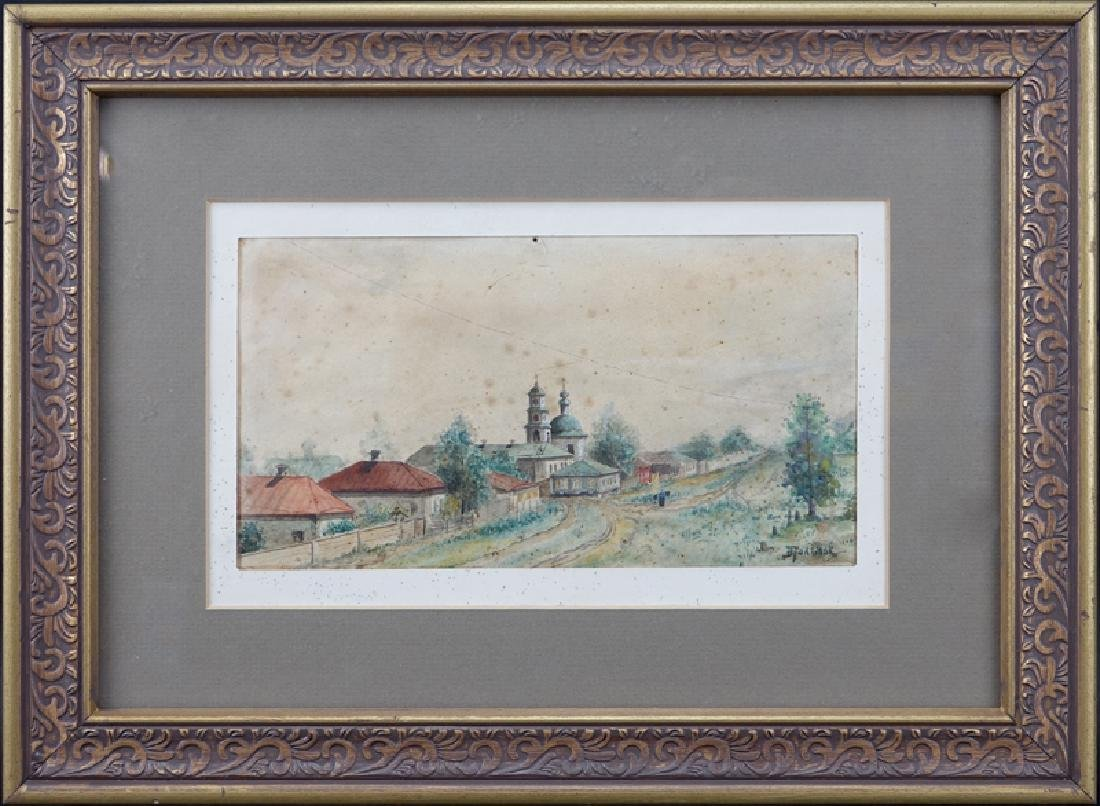 Russian Watercolor Signed V. Polenov, Village - 2