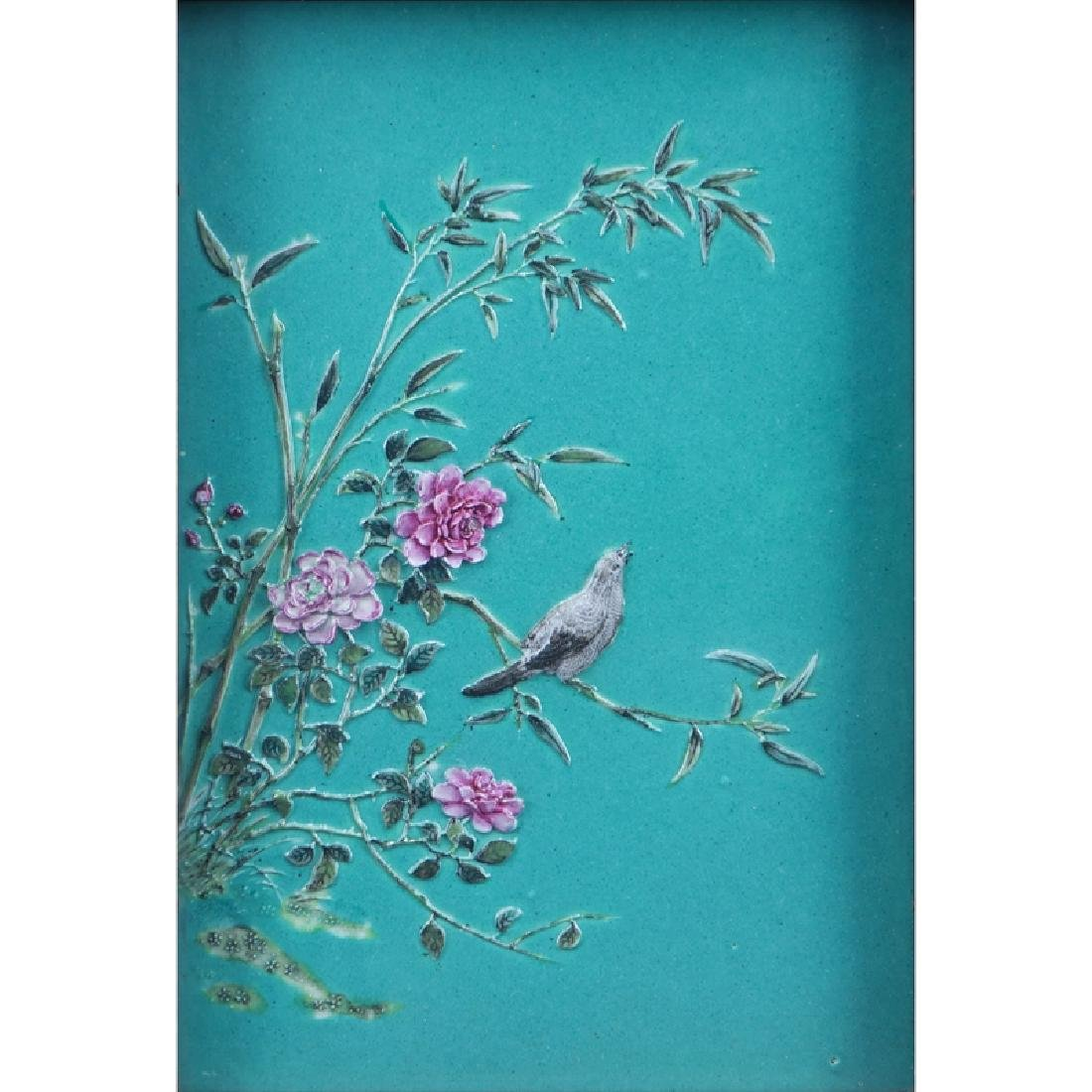 Framed Chinese Turquoise Glazed Porcelain Plaque.