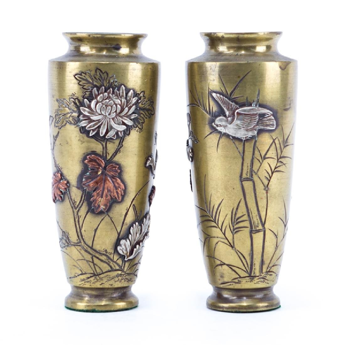 Pair of Japanese Gilt Bronze Mixed Metal Vases with
