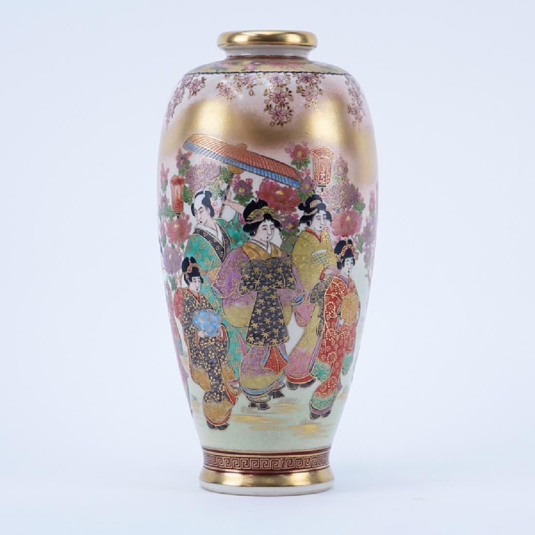 Antique Japanese Satsuma Gilt Hand Painted Porcelain
