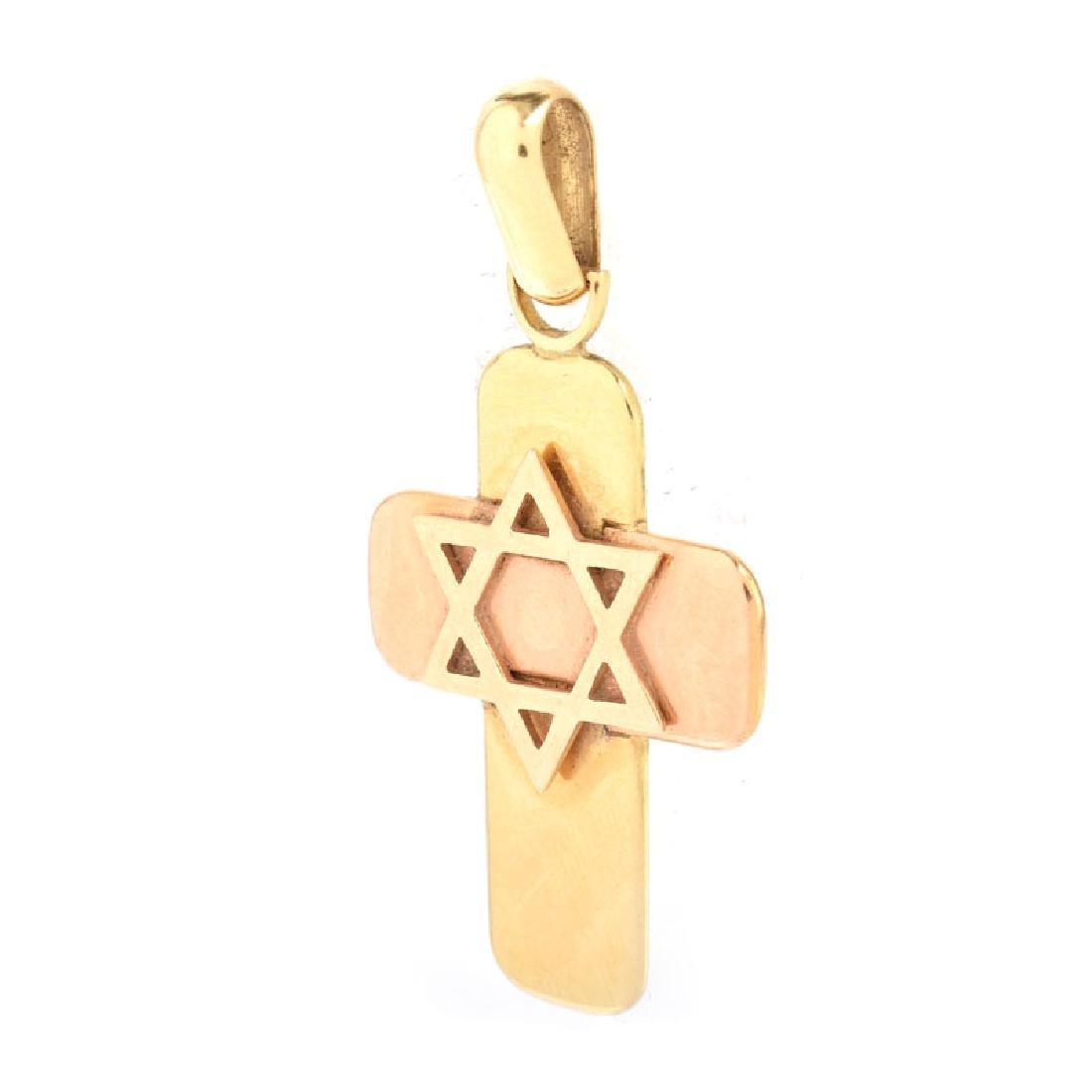 Three (3) Piece Vintage Judaica Jewelry Lot Including - 3