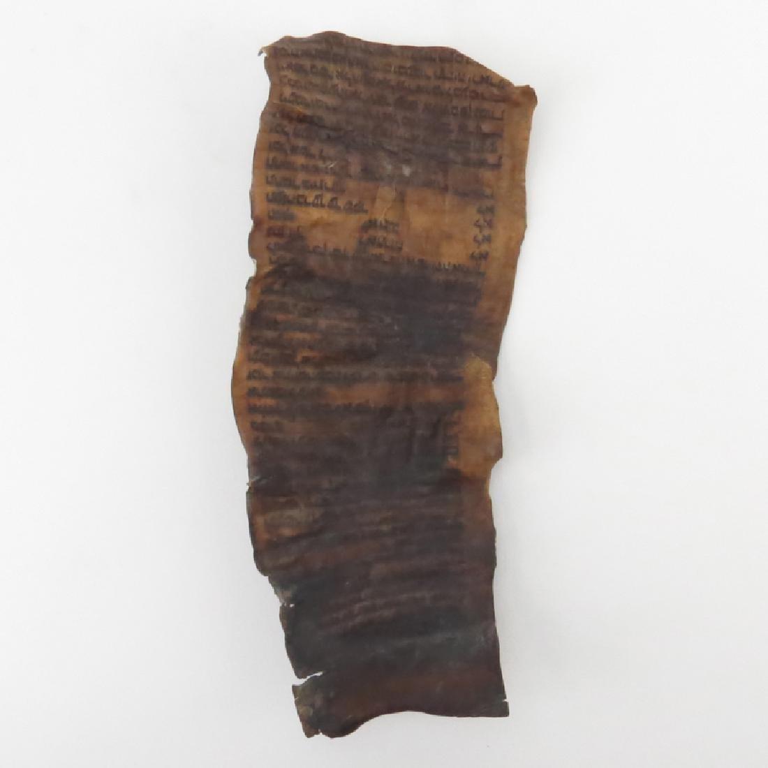 Ancient Judaica Hand Written Parchment Fragment.