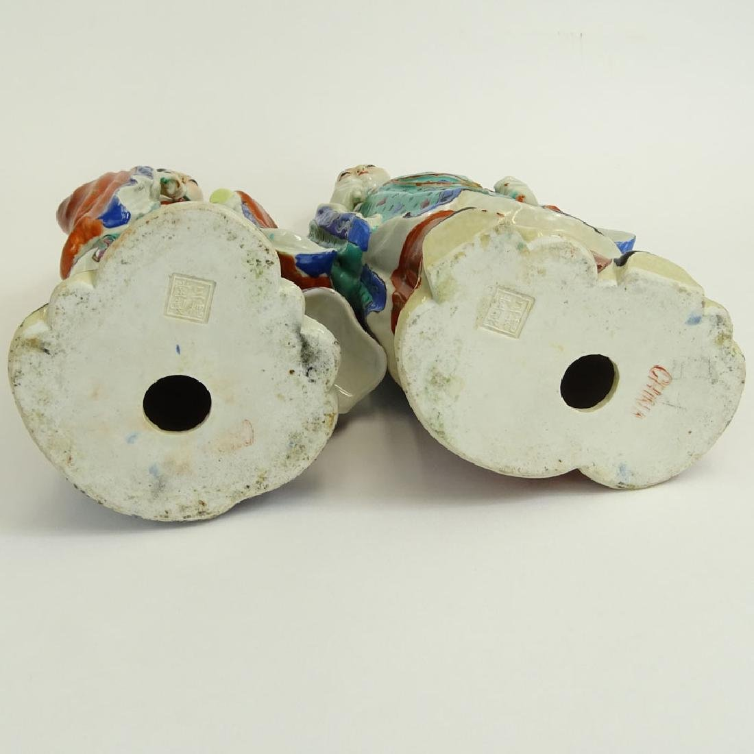 Two (2) Mid 20th Century Chinese Porcelain Figures - 6