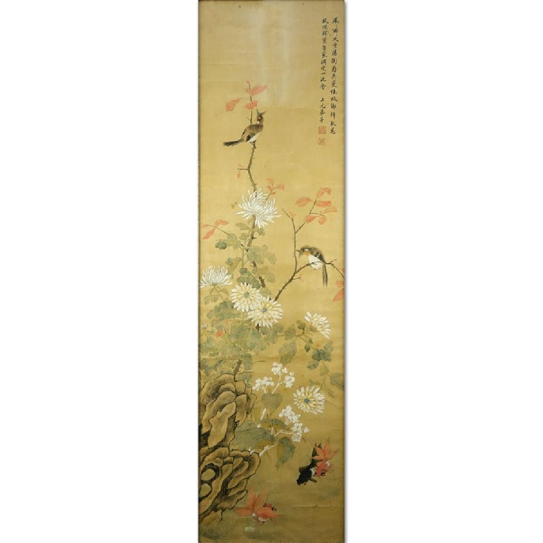 Late 19th or Early 20th Century Chinese Watercolor on