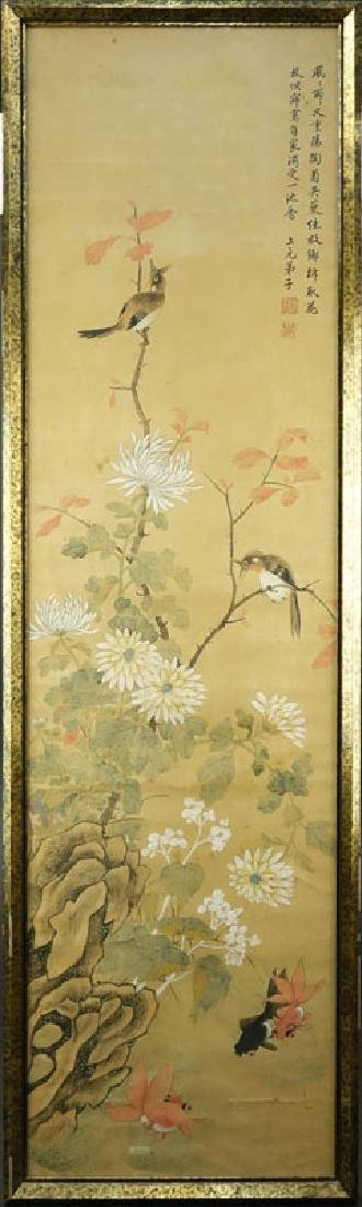 Late 19th or Early 20th Century Chinese Watercolor on - 2