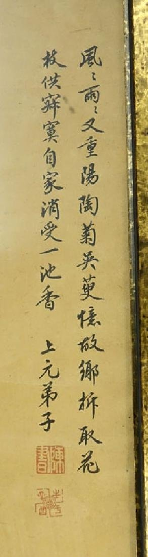 Late 19th or Early 20th Century Chinese Watercolor on - 3
