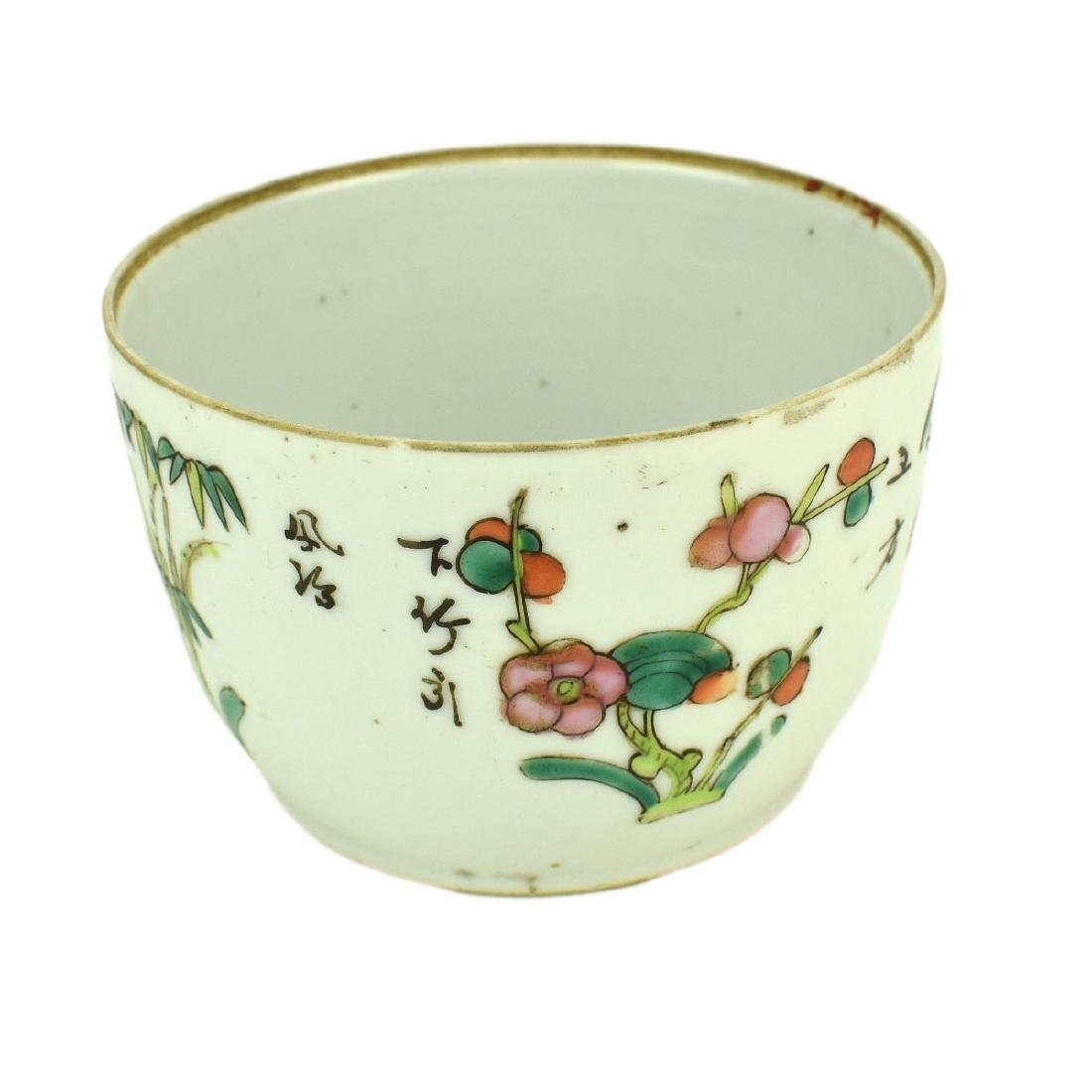 Grouping of Six (6) Chinese Porcelaian: 4 Egg Cups - 2